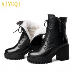 AIYUQI Women bare boots 2019 new genuine leather women boots  natural wool warm women winter naked boots  fashion women shoes